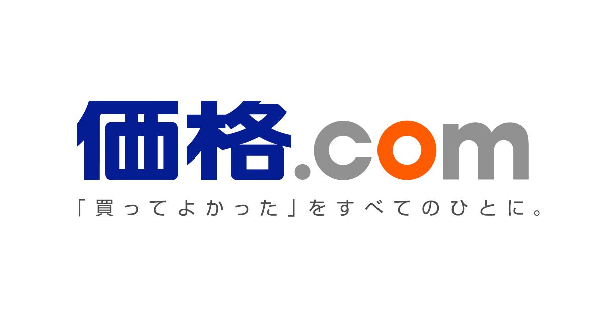 価格.comのロゴ