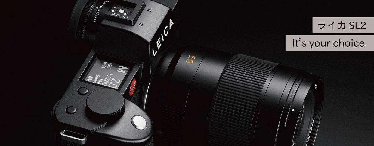 leicaのカメライメージ