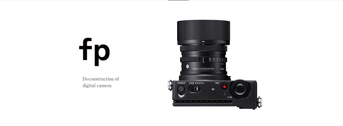 SIGMAのカメライメージ
